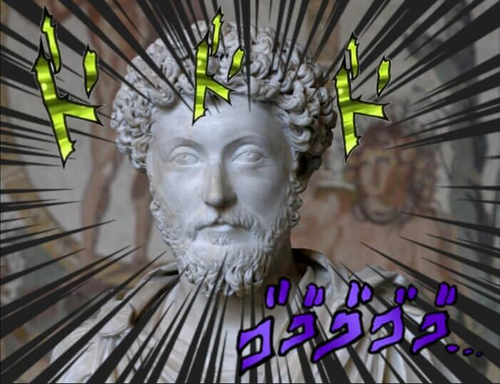 Une photo du buste de Marc Aurèle agrémentée d'effets visuels issus de Jojo Bizarre Adventure